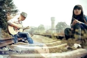 小清新:超萌父女吉他弹唱组合《外面的世界》