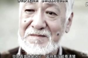 治愈系:一首看完后会流泪的MV《Hello Again》~昔からある場所~