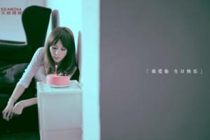 小清新:《哈喽》 官方版MV–魏晨
