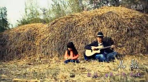 小清新:超萌父女吉他弹唱组合《儿歌》