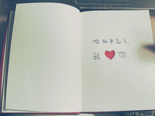 治愈系:心情日记本