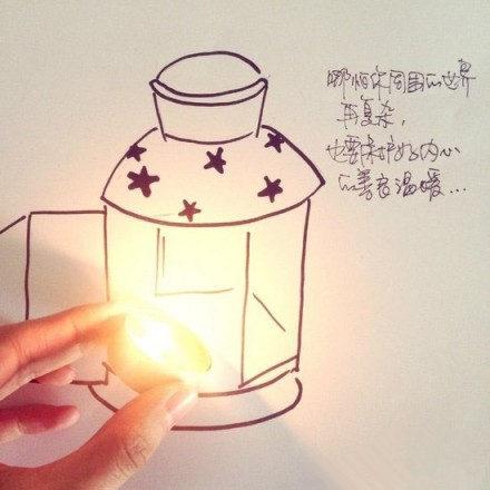 美图美句:保护好内心的善良和温暖