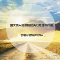 励志:九句话送给期待成功的你